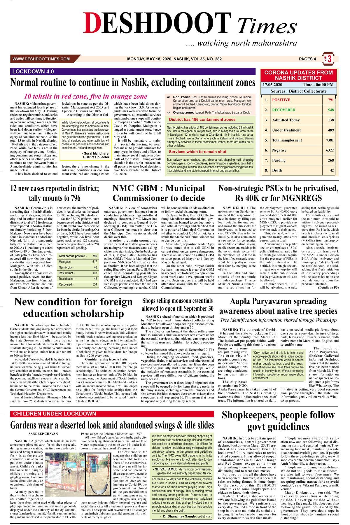 Deshdoot Times E-Paper (Date : 18 May 2020)