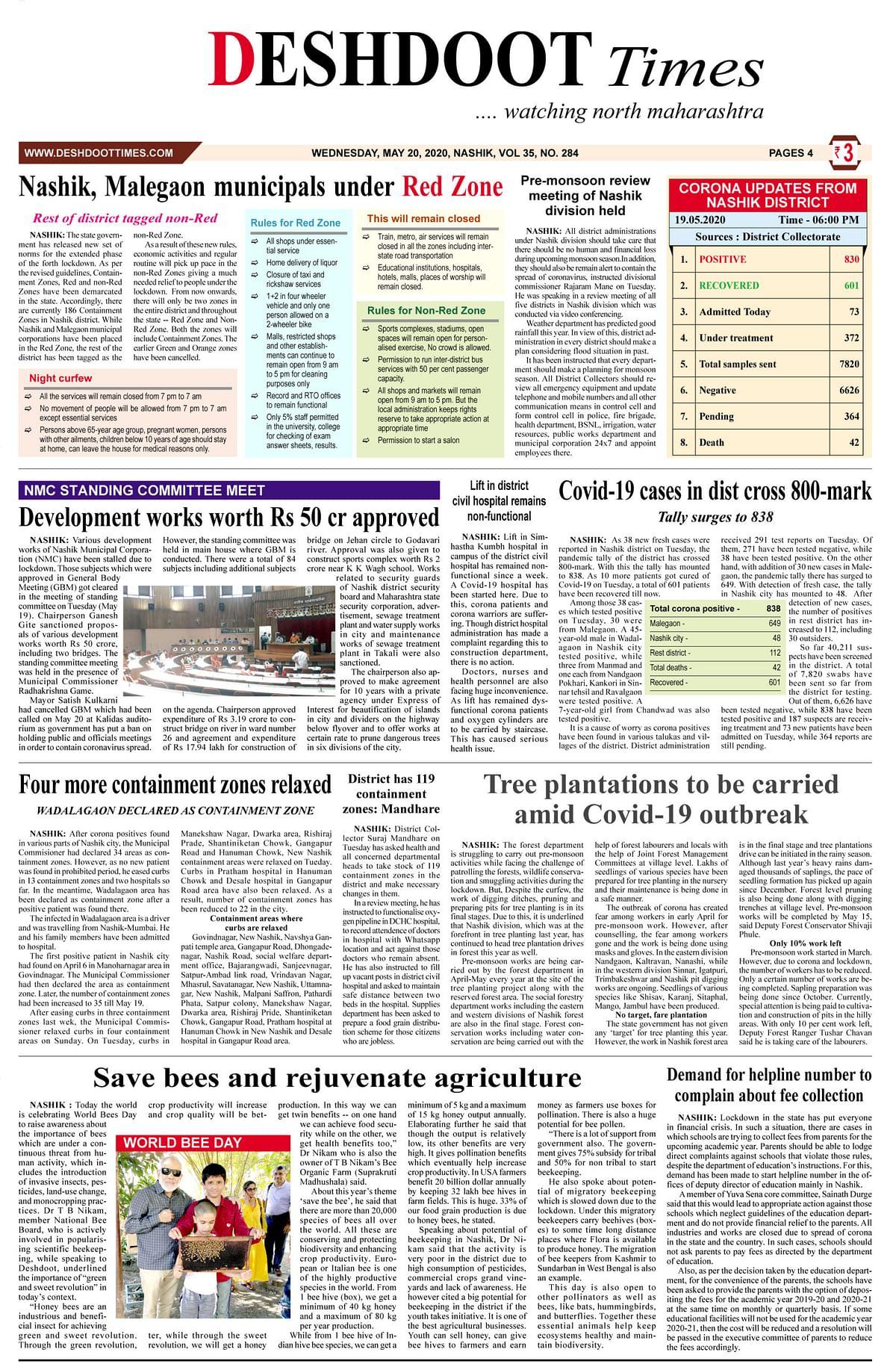 Deshdoot Times E-Paper Dt 20 May 2020