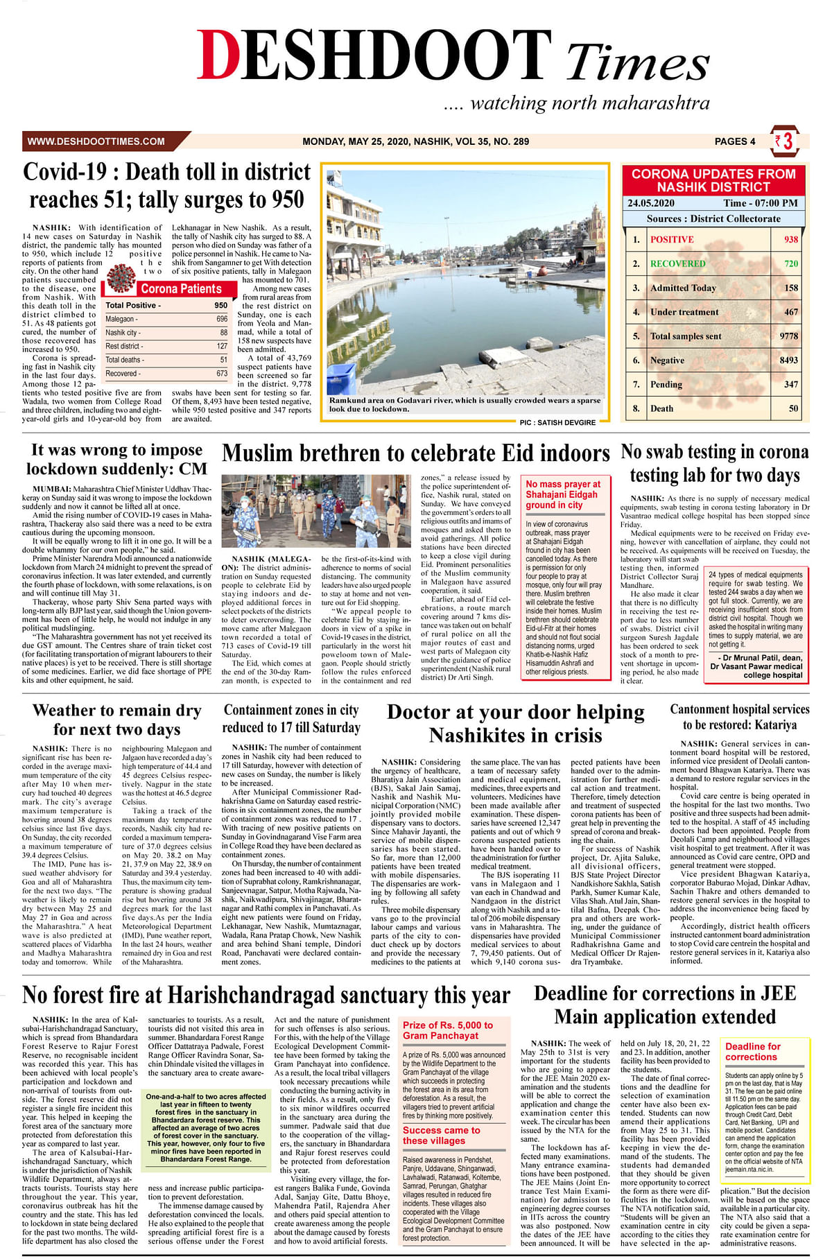 Deshdoot Times E-Paper Date 25 May 2020