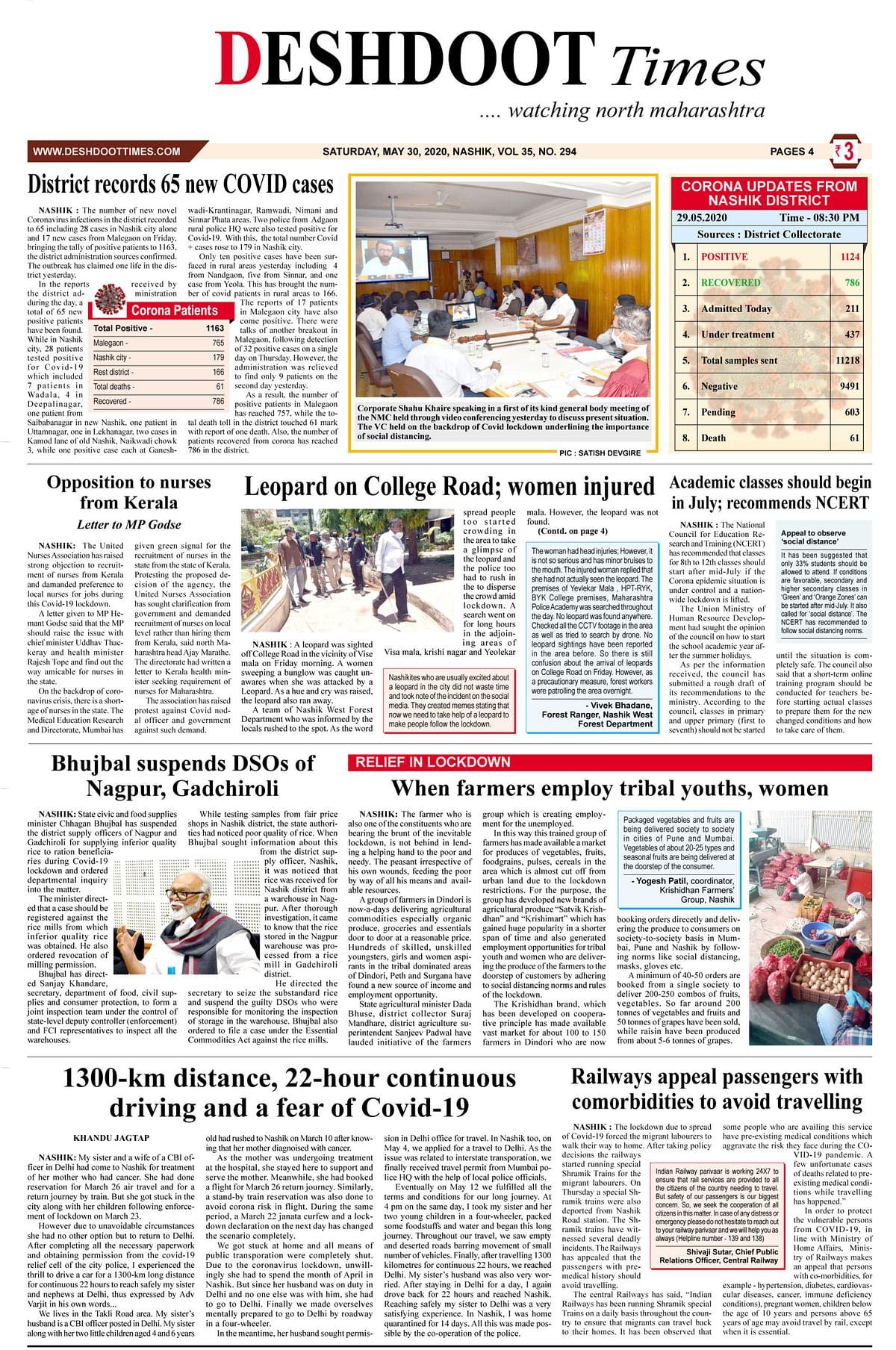 Deshdoot Times E-paper (Date : 30 May 2020)