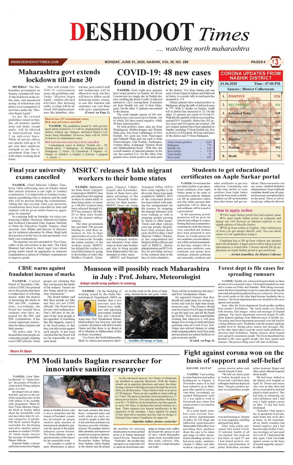 Deshdoot Times E-Paper, 01 June 2020