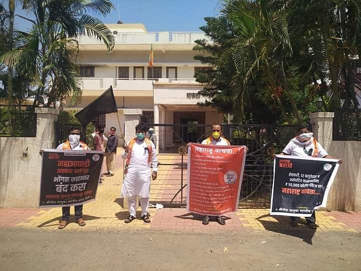 श्रीगोंदा-जामखेडमध्ये भाजपच्यावतीने महाराष्ट्र बचाव आंदोलन