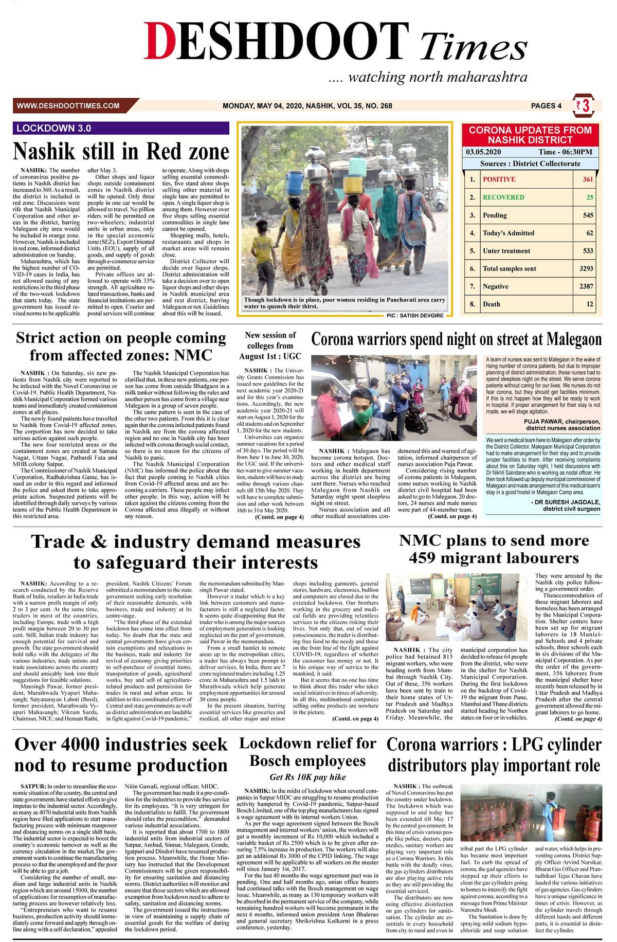 Deshdoot Times e paper 04 May 2020