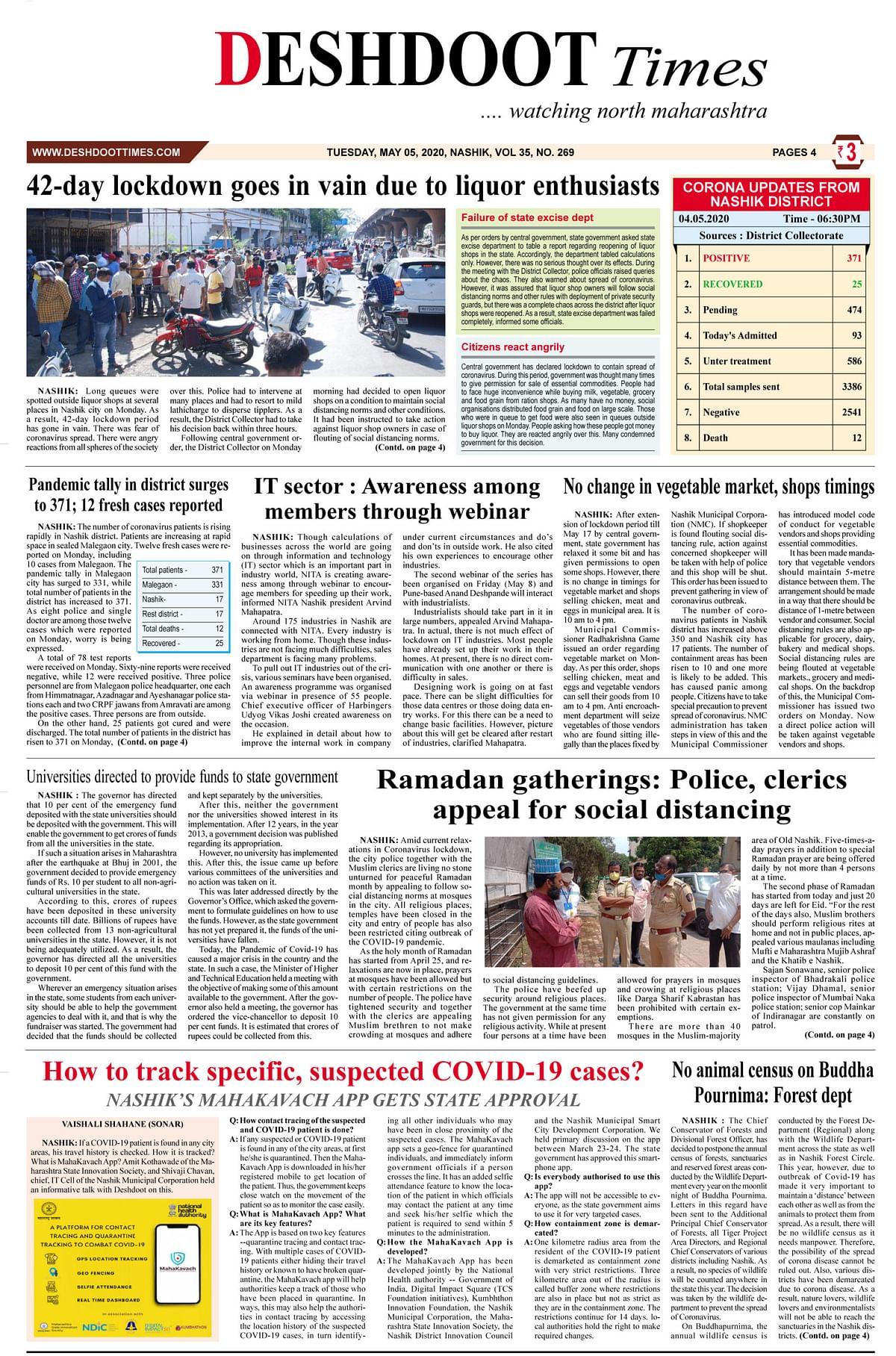 Deshdoot Times e paper, 05 May 2020
