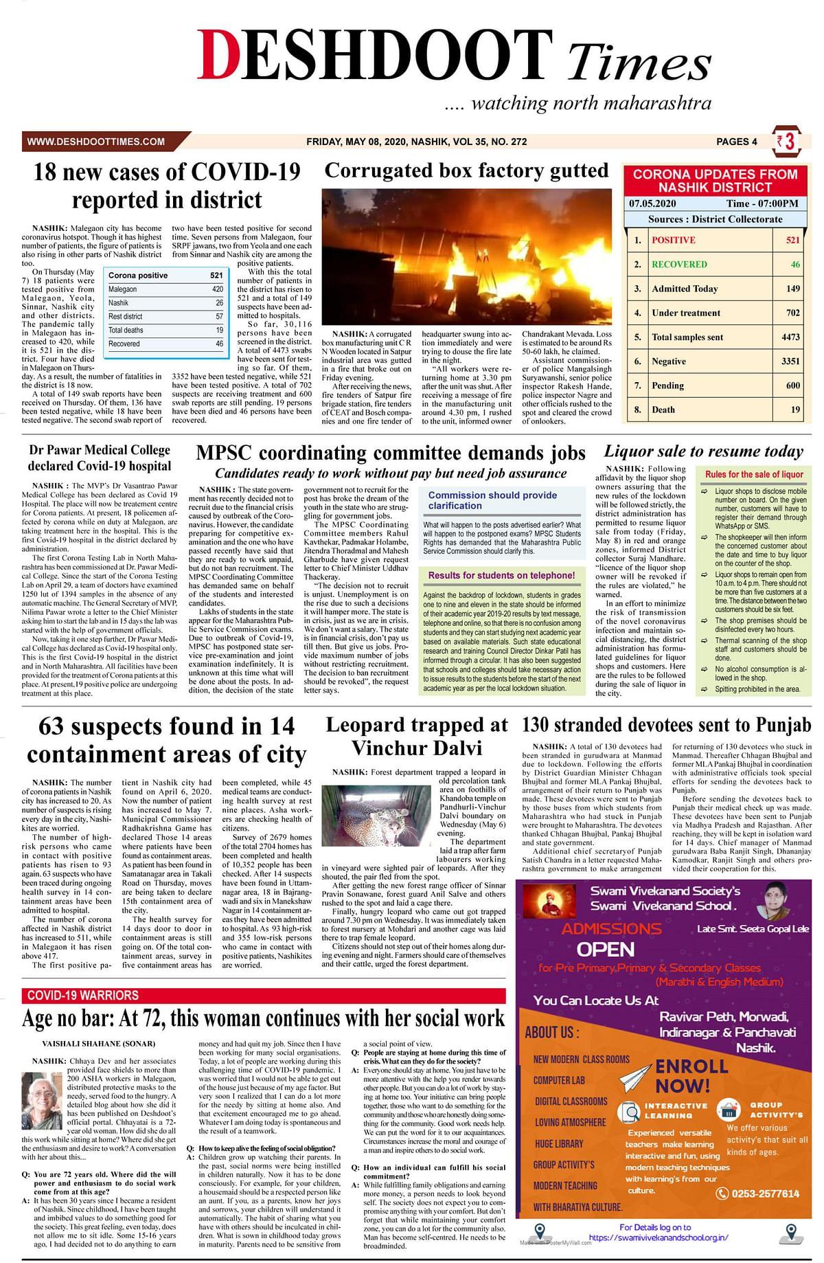 Deshdoot Times e paper, 08 May 2020
