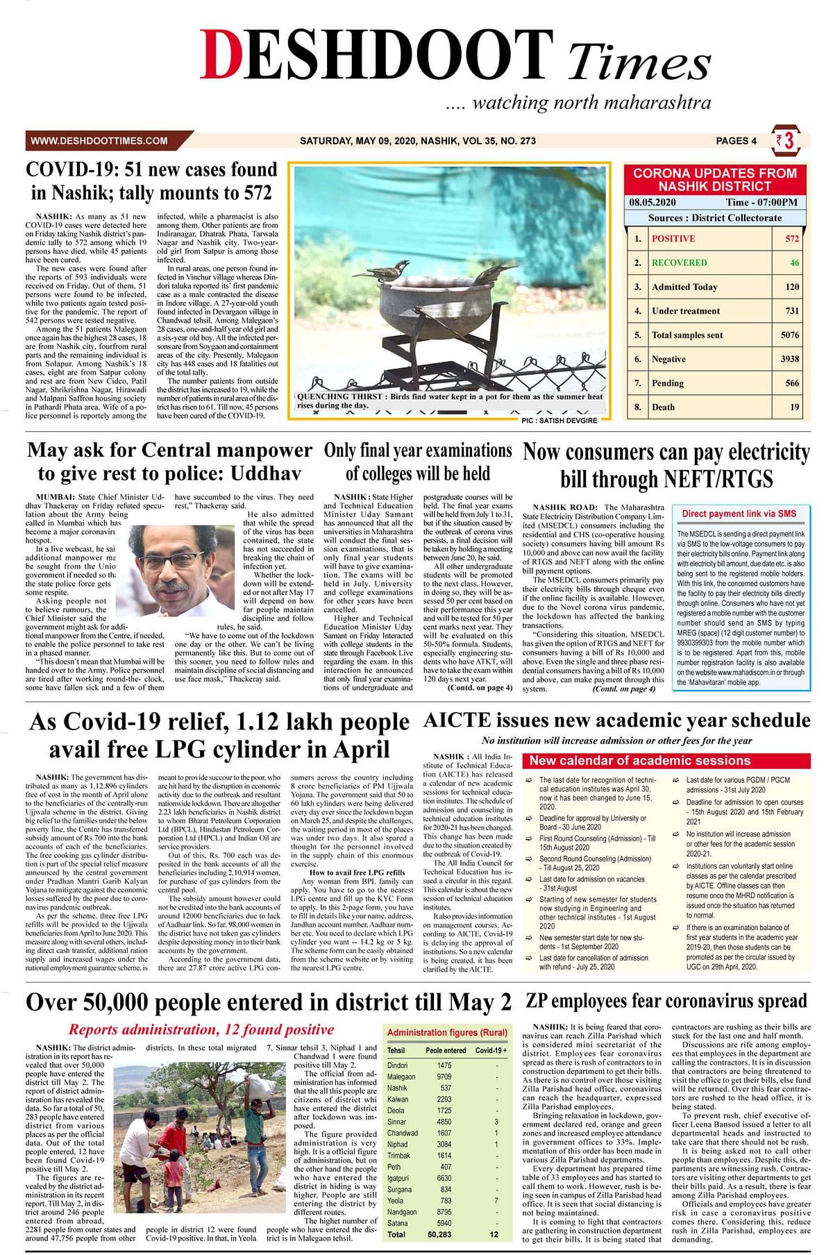 Deshdoot Times, e paper 09 May 2020
