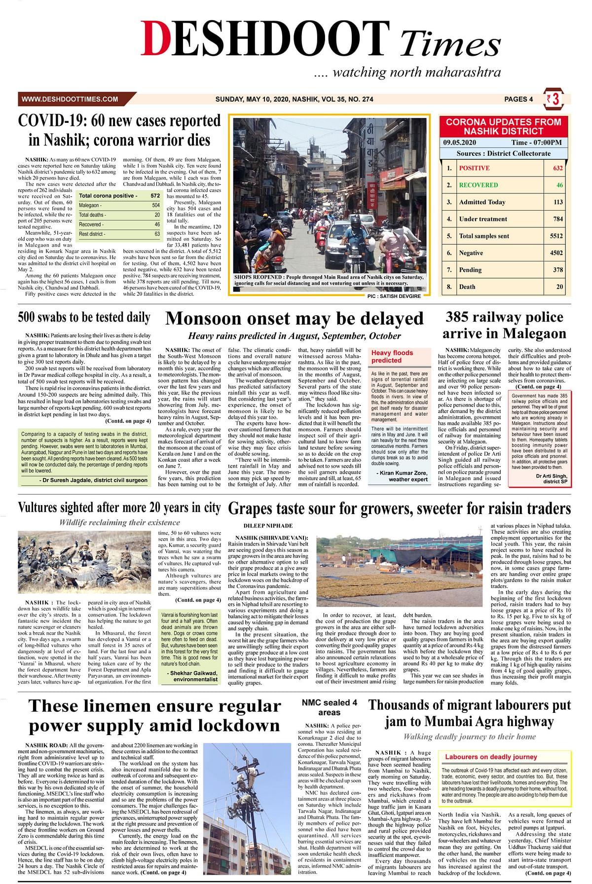 Deshdoot Times e paper, 10 May 2020