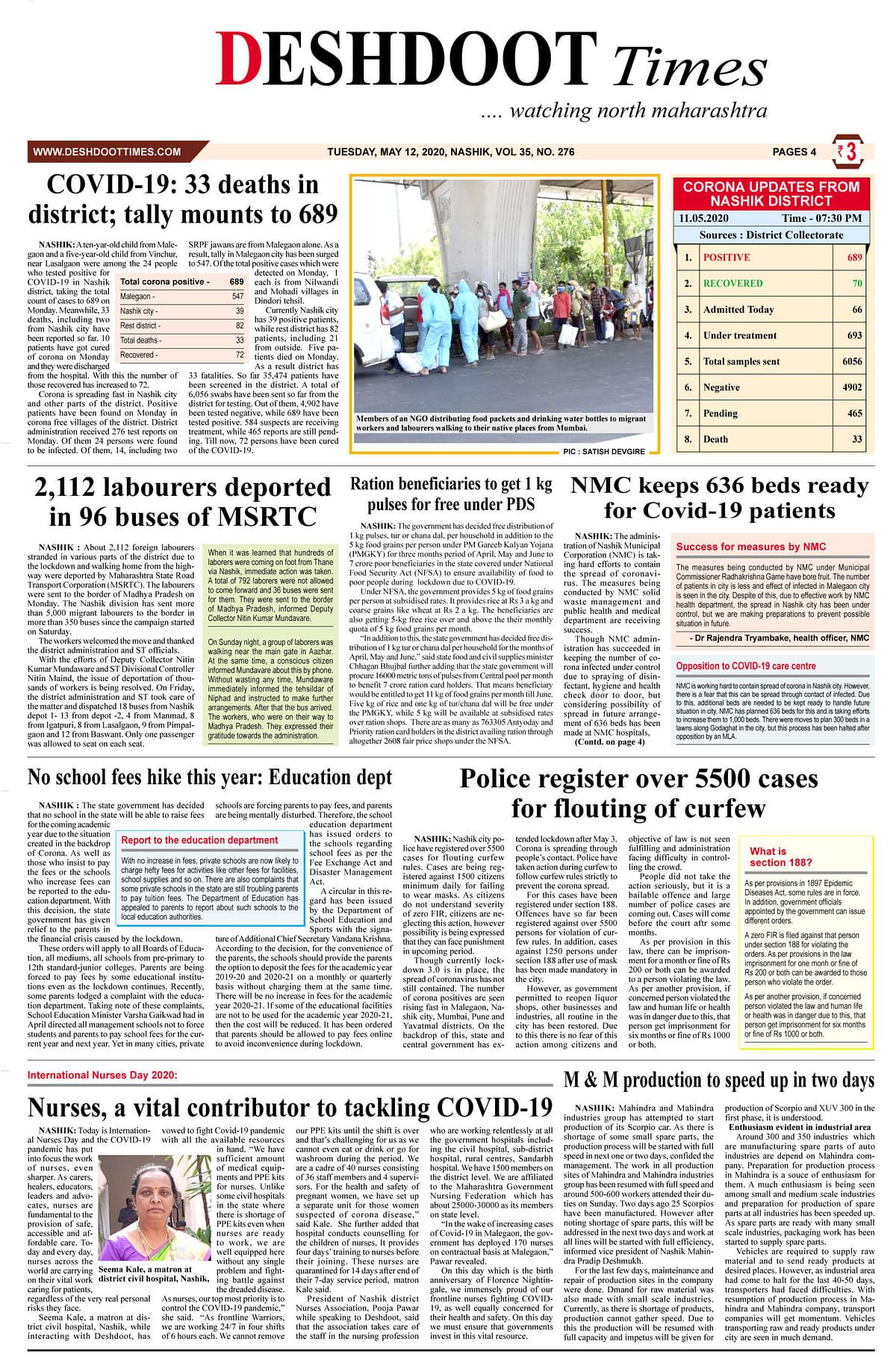 Deshdoot Times, e paper 12 May 2020