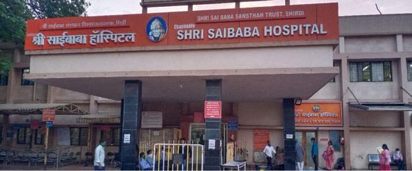 साईबाबा रुग्णालयातील डॉक्टरांसह 12 जणांचे सर्व अहवाल निगेटीव्ह