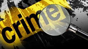 राहुरी फॅक्टरीवरील तरूणाच्या आत्महत्येप्रकरणी पुण्यातील चार जणांविरूद्ध गुन्हा दाखल