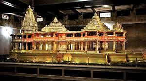 राम मंदिर उभारणीला प्रारंभ; खोदकामात पुरातन मूर्ती सापडल्या