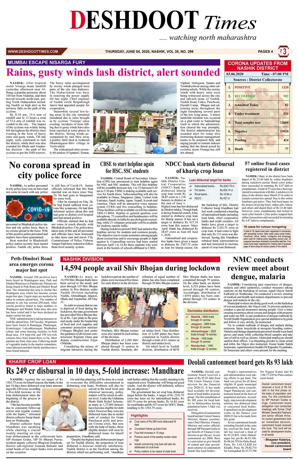Deshdoot Times E-Paper, 04 June 2020