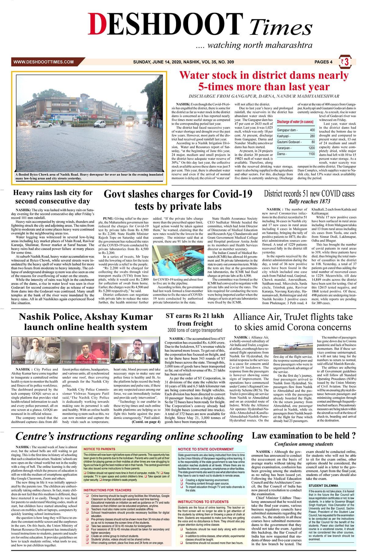 Deshdoot Times e paper, 14 June 2020