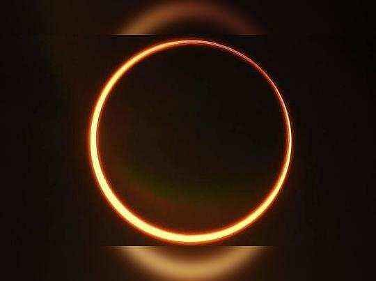 21 जूनला दिसणार दुर्मिळ कंकणाकृती सूर्यग्रहण