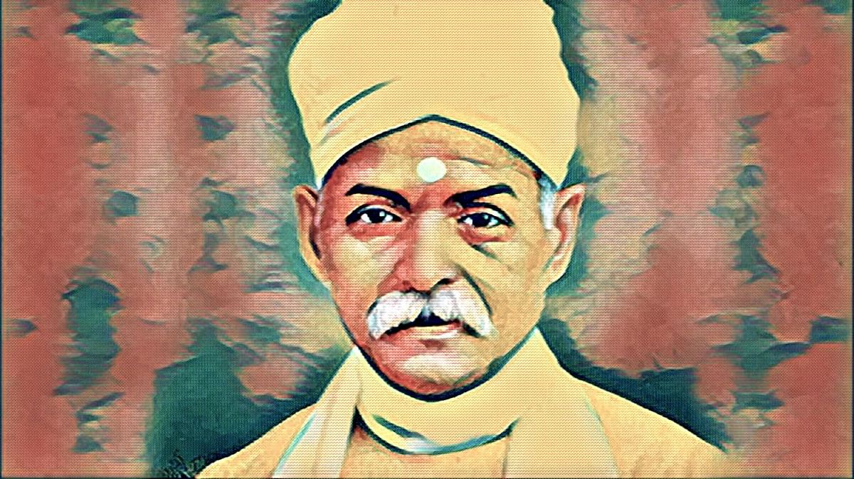 The Consequences of Ignoring Pandit Madan Mohan Malaviya's Warning: A Preface