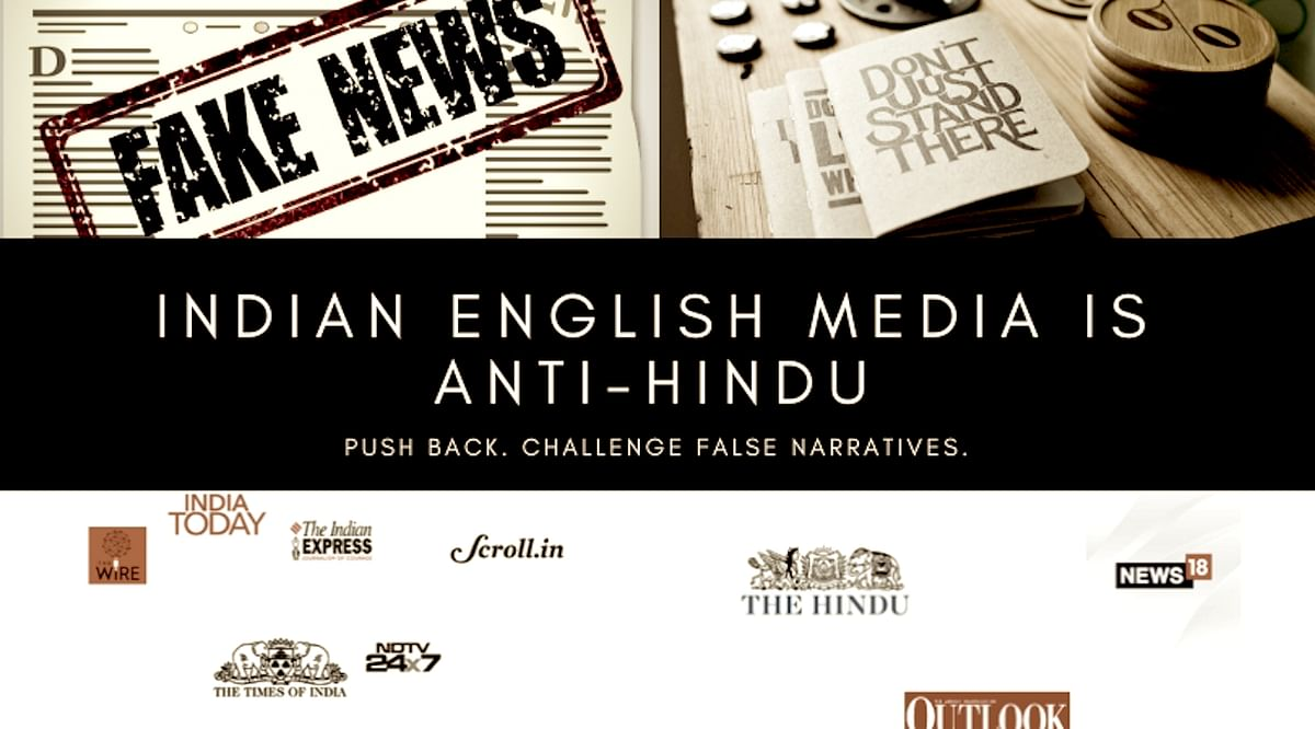 4 Ways Hindus can and should Counter the Congress-Media Propaganda Onslaught