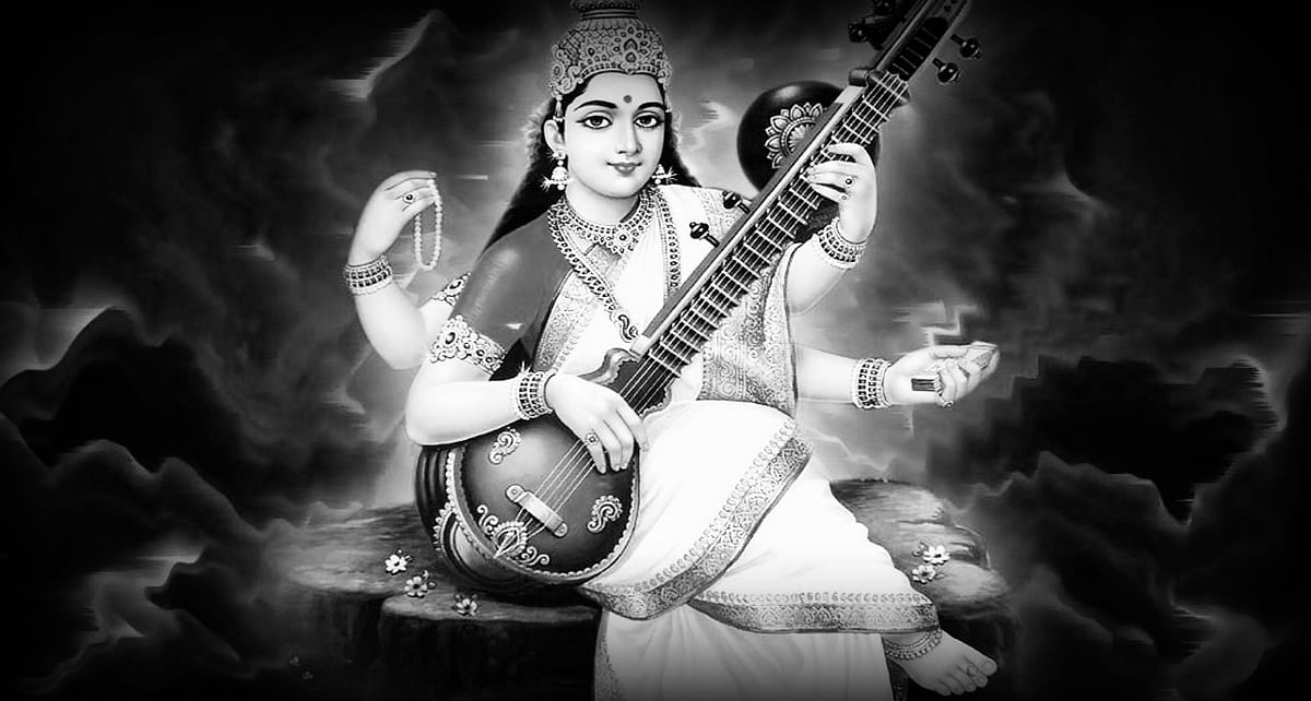 The Perennial Saraswati of Sanatana Dharma