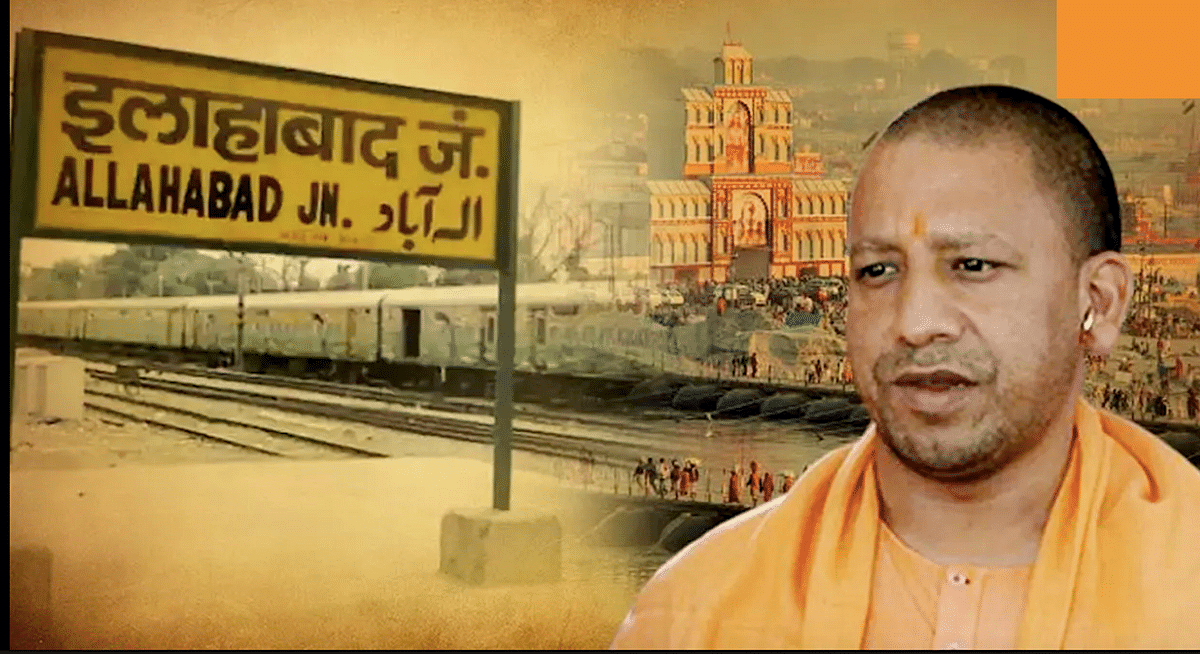 Podcast: Congratulations to Yogi Adityanath for restoring the Sanctity of Prayagraj
