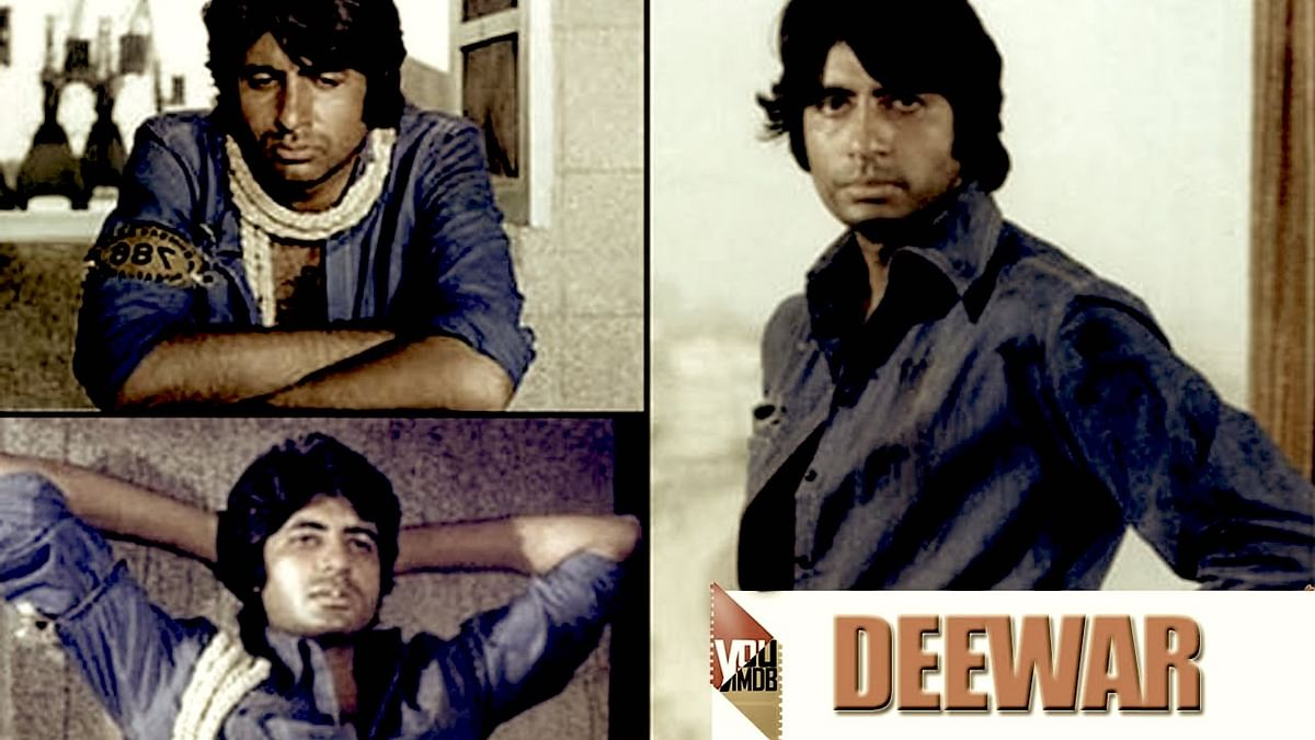 Deewaar: Disarming Hindus via Billa No. 786