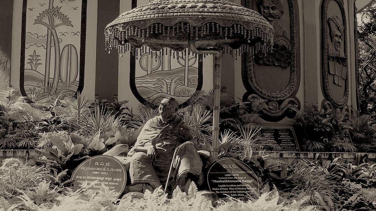 భారత స్వాతంత్ర్య ఉద్యమానికి డీవీజీ వారి  ఉత్కృష్ట సేవ