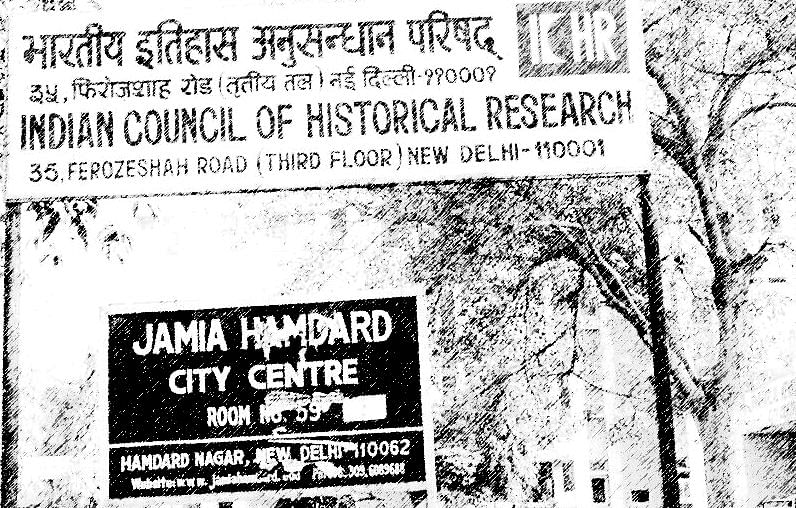 How the Murky World of The Indian Council for Historical Research (ICHR) Massacred Indian History and Triumphed