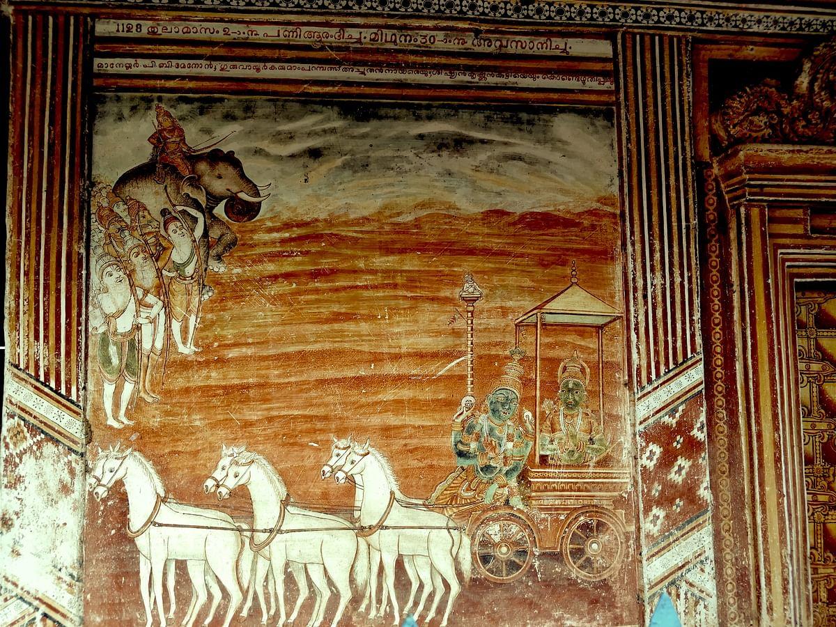 Subhāṣita Sunday: Episode 1: Bhartruhari, Karma Yoga, DVG
