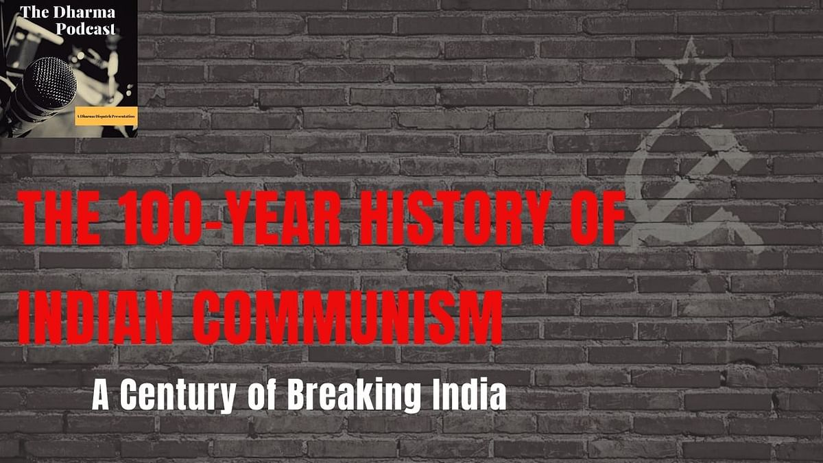 Podcast #74: THE 100-Year History of Indian Communism in Half an Hour