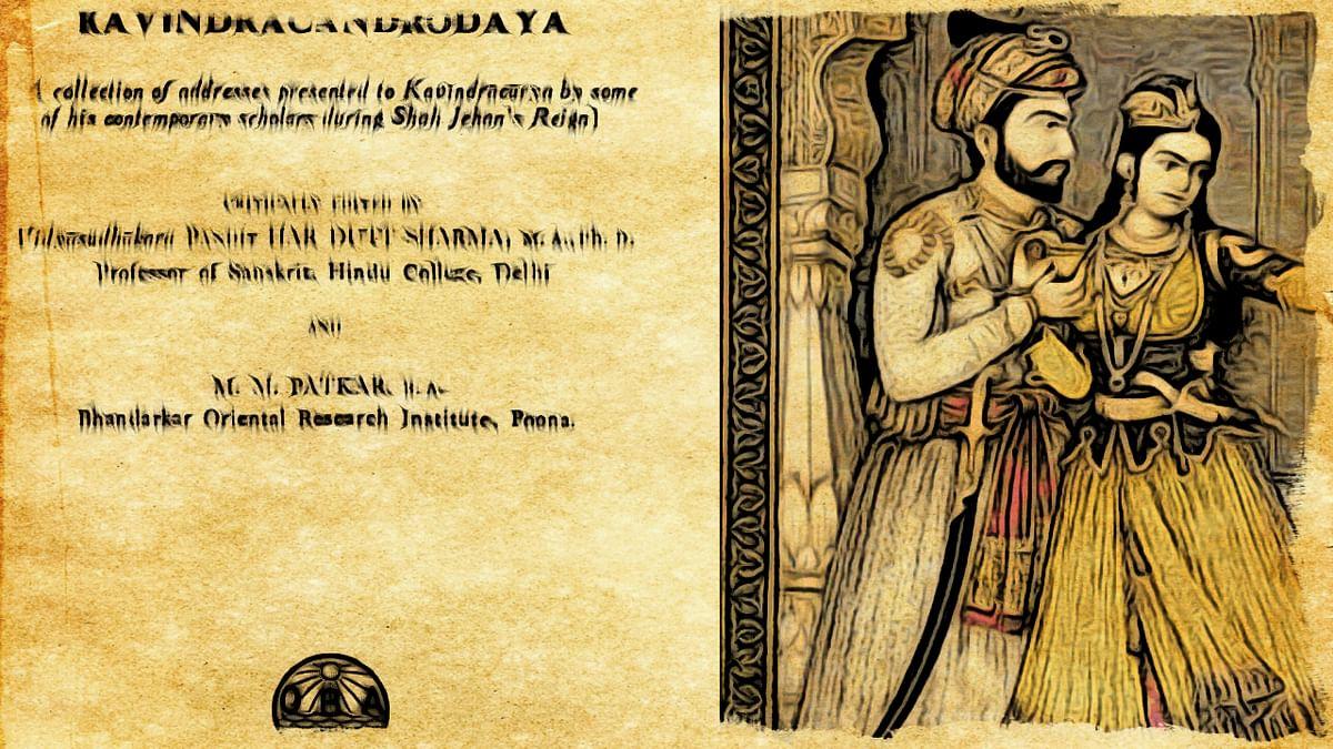 How the Blazing Eloquence of Acharya Kavindra Became a Moonlit Service to Sanatana Dharma