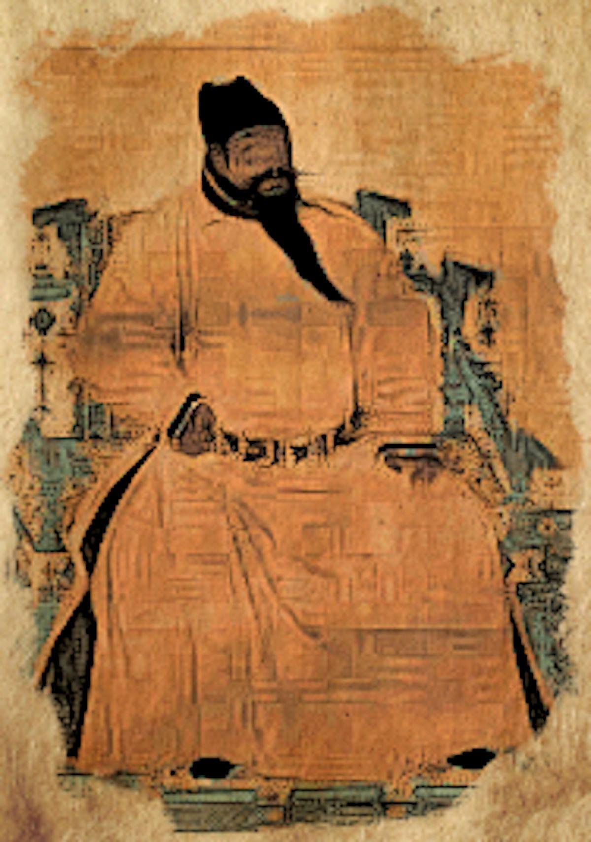 Ma Huan