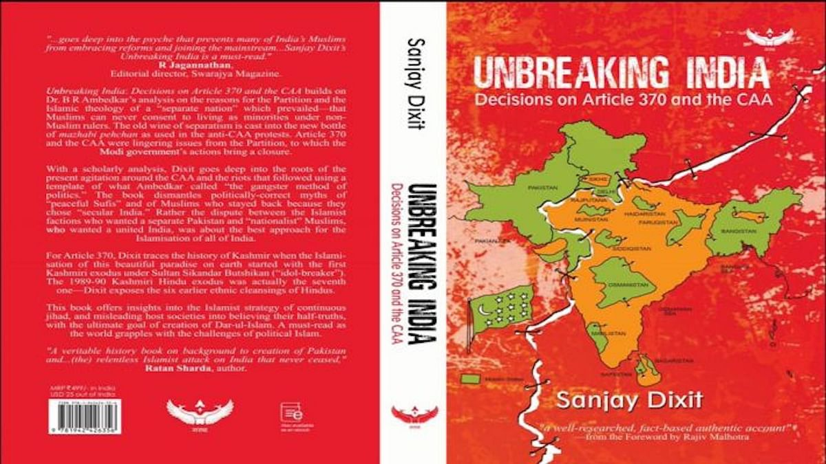 Unbreaking India Breaks Fresh Ground