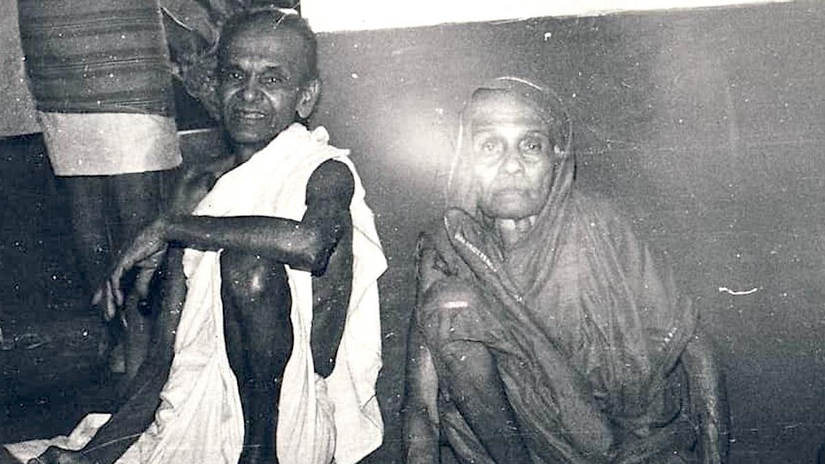 The Sagely Business Ethics of Mantapa Rama Upadhyaya