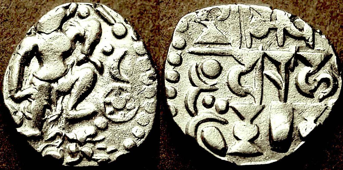 Srimad Adivaraha Coin