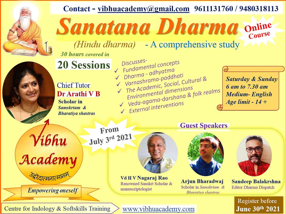 Course Announcement: Sanatana Dharma, a Comprehensive Study by Vibhu Academy