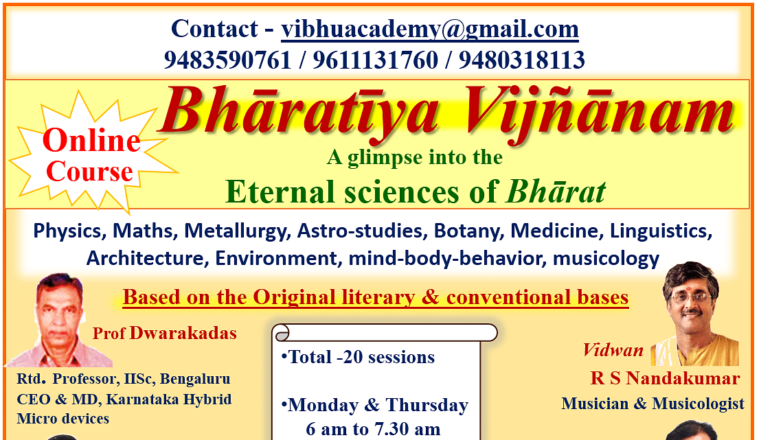 Course Announcement by Vibhu Academy: A Study in Ancient Indian Sciences