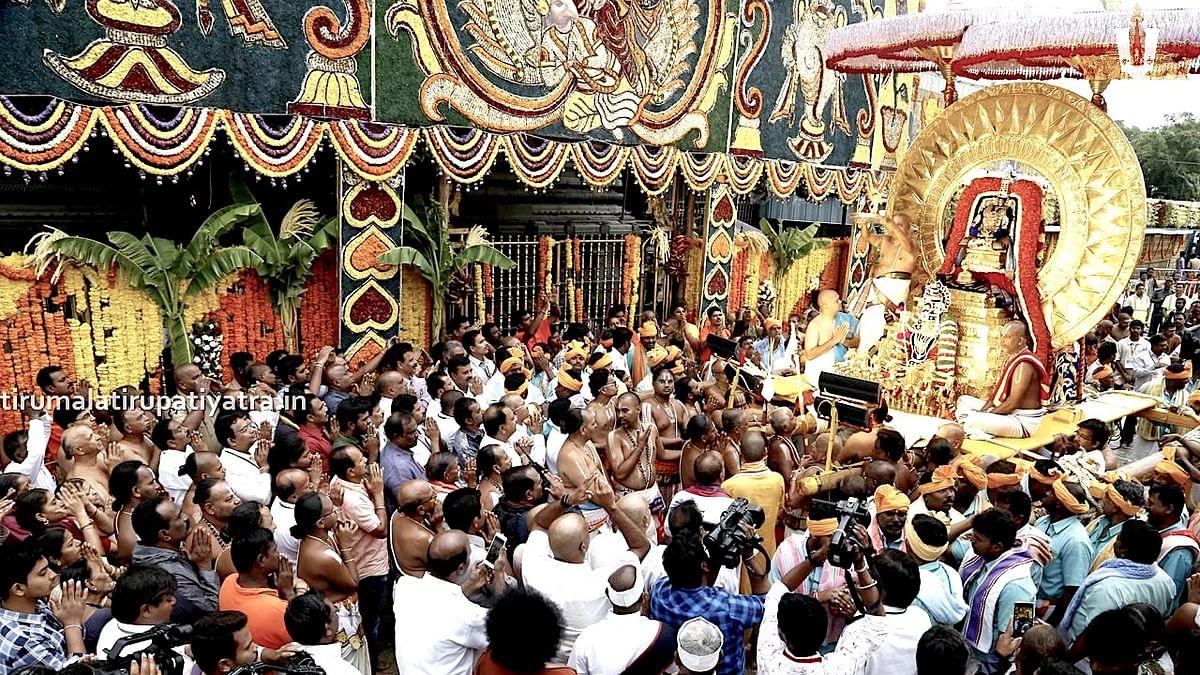 The Tirumala Brahmotsavam that Correa Witnessed