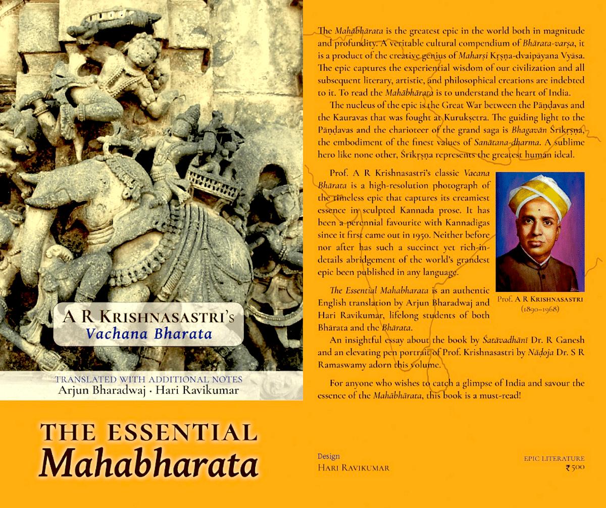 New Book Announcement: The Essential Mahabharata