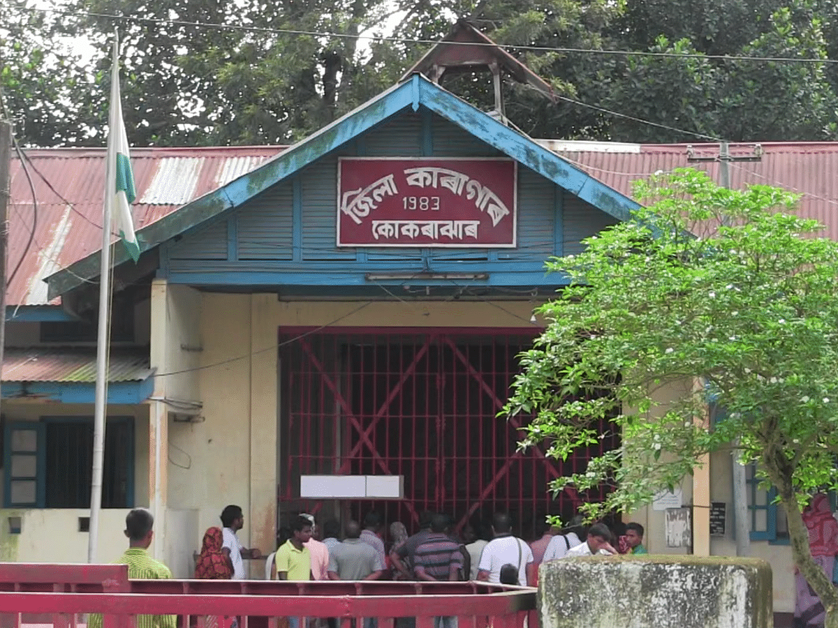 Assam detention centres: Myth vs reality