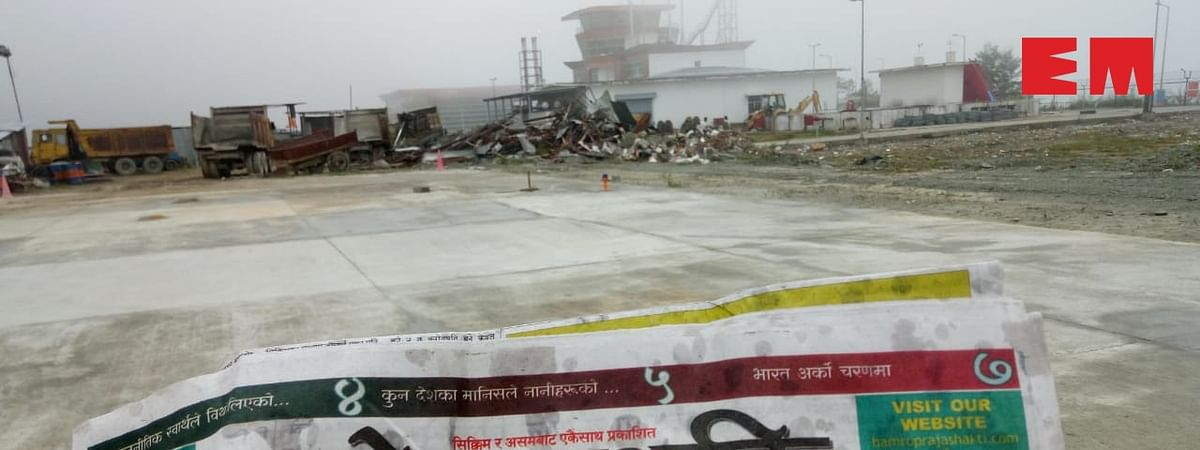 A portion of the runway at Pakyong Airport in Sikkim that is still under construction, as seen on Thursday (refer to the date of the newspaper)