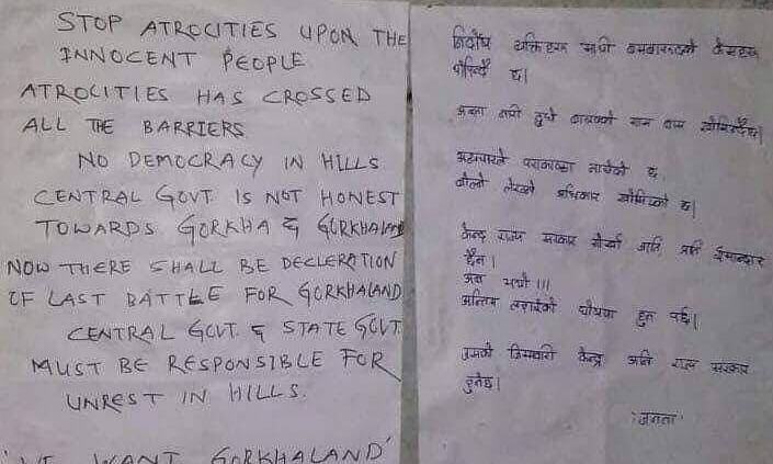 'Final battle for Gorkhaland' posters show up in Kalimpong