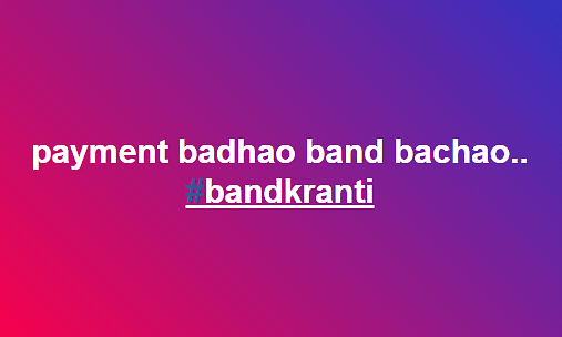 Guwahati musicians initiate #bandkranti for pay hike