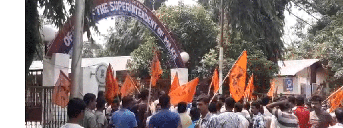 BMS workers protest in front of Khowai district SP's office