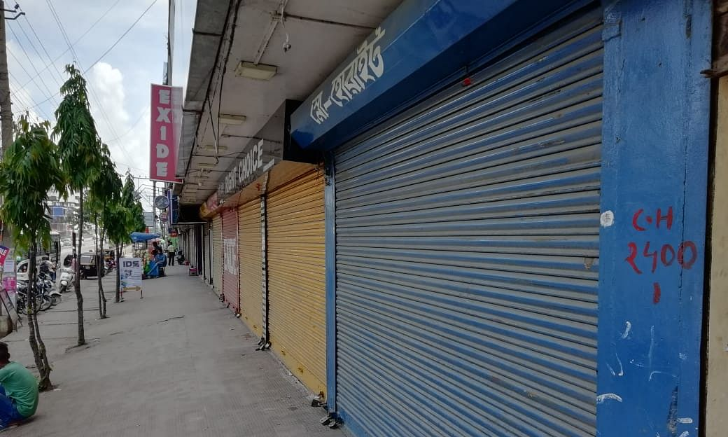12-hr bandh on Dec 27 to demand release of KMSS leader Akhil Gogoi