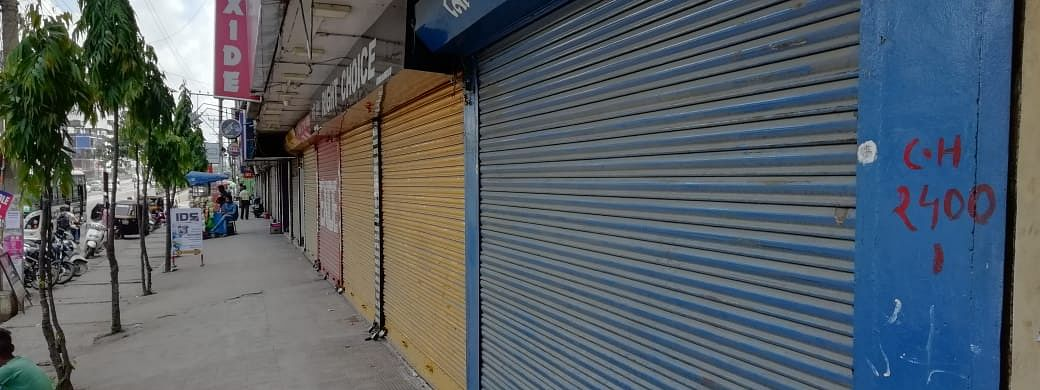 The 12-hour bandh has been called with effect from 5 am on Friday