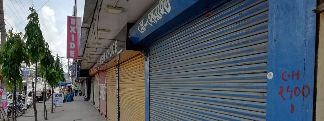 The 12-hour Assam bandh has been called by Krishak Shramik Unanyan Parishad with support from seven other organisations