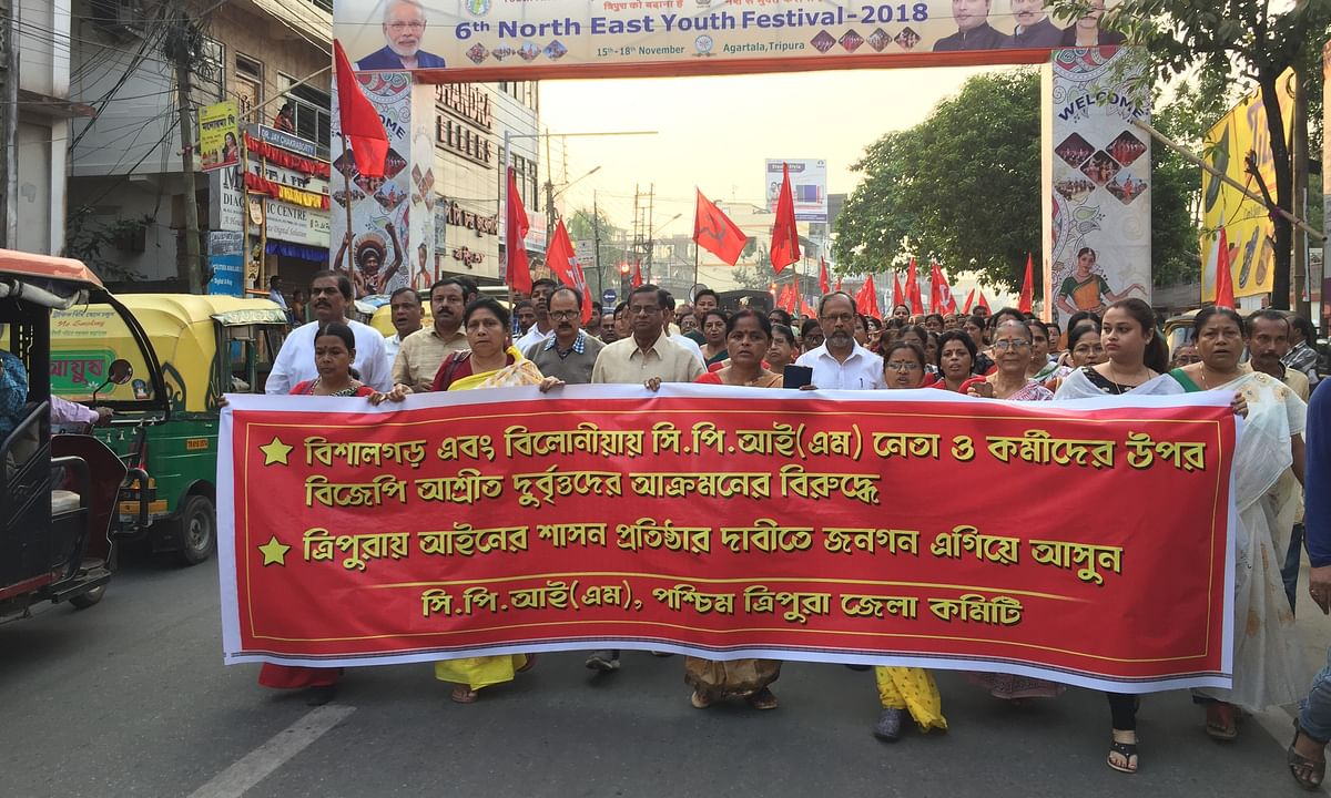 Tripura: CPI-M holds protest rally over attacks on workers