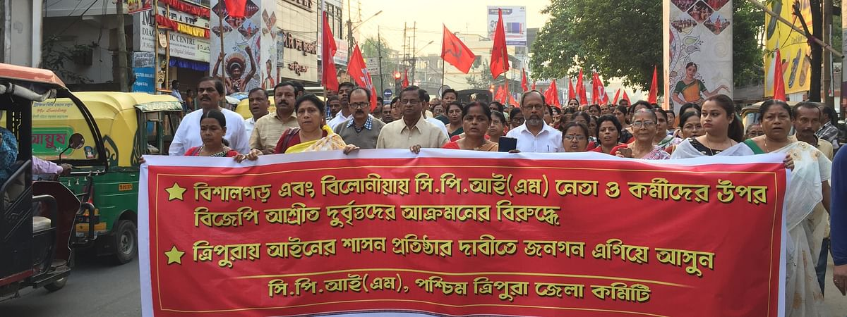 CPI-M leaders holding a protest rally in Agartala on Saturday