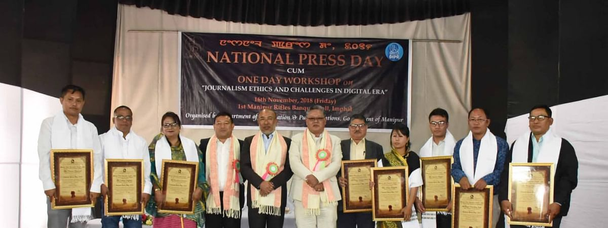 Manipur State Journalists Awards were conferred to media persons of the state in eight different categories