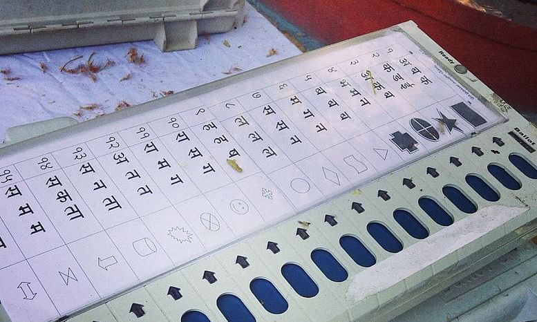Mizoram: State EC announces 1st elections to Sinlung Hills Council