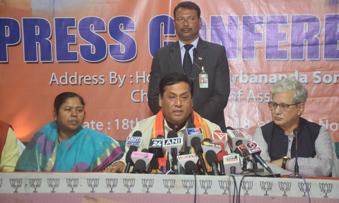 Interests of indigenous people will not be harmed: Assam CM