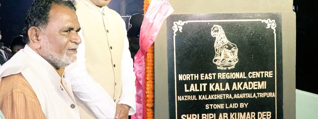 The government has donated the piece of land to the Lalit Kala Akademi to build the NE regional centre